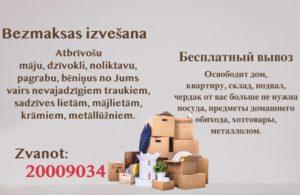 172387243_361461288516719_8742908431735539618_n
